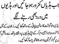 Castor Oil Benefits For Hair In Urdu