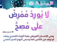 Pin By Tarek Ibrahim On Citations Islamic Quotes Ahadith Quotes