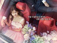 Asian drama romance