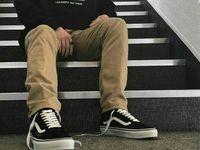 Maze: Skate Shop, Tênis e Roupas Nike, Adidas, Vans e Mais