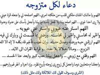 Pin By Oµo O O O Uo Oªuo U On دعاء Good Night Messages Night Messages Good Morning Good Night