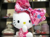 Hello Kitty Luv....