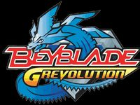 41 best images about beyblade on pinterest discover more best ideas about seasons logos and - Beyblade driger wallpaper ...