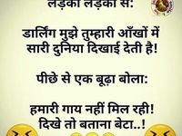 Pin By Muskan Bhardwaj On Bobostan Knowledge Quotes Friends Quotes Funny Reality Quotes