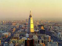 Riyadh x