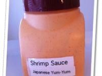 Extraordinary Life: Japanese Steak House Yum-Yum Sauce or Shrimp Sauce