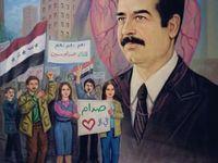 Pin By Contact Ali On Places To Visit Iraqi Military Iraqi President Saddam Hussein