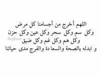 Pin By A On ادعية Islamic Quotes Islamic Phrases Quotes