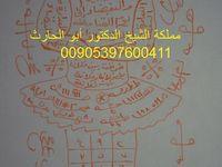 لوجه كالبدر وللرزق والبركة Free Books Download Islamic Messages Free Ebooks Download Books