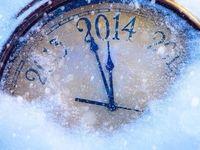 ~ New Year ~