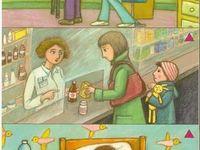 Histoire cartoon