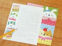 Cartas, postales y paquetes.