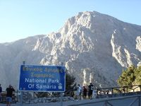 Today is #European #Day of #Parks. One of these is the #Samaria Gorge National Park: / Today is #European Day of #Parks. One of these is the #Samaria #Gorge National Park: