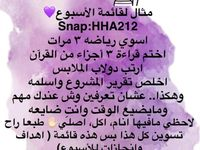 Pin By Nanooshaa On د هند عنايه وأفكار Health And Fitness Expo All Body Workout Fitness Workout For Women
