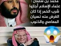 اي والله صح Fun Quotes Funny Funny Picture Jokes Funny School Jokes
