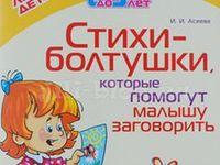 воспитание и поделки для детей