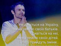 Українці-це все наше.пишаймося.