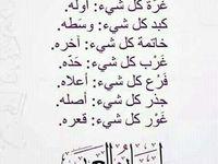 عربيتي