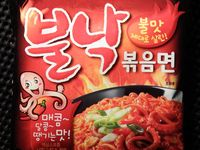 300 south korea ideas in 2020 ramen instant noodle samyang food pinterest