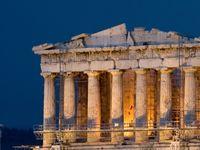 dove vivo Atene