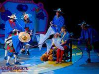 волшебник вдохновение театр