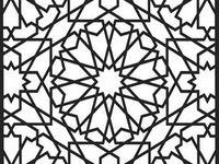 Pin By Sal Al On زخارف اسلاميه Wall Decor Calligraphy Diy