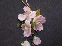 Bijoux perles: Fleurs