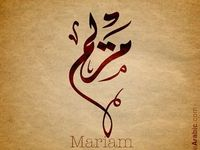 جريدة اليوم زاكي Calligraphy Name Arabic Calligraphy Art Name Drawings