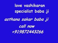 back, black magic, mantra,Guide to Astrology, 91-9872443266 numerology