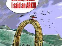 funny rosh hashanah jokes