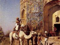 Hadeel history