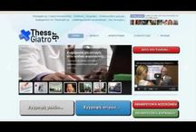 Thessgiatro.gr