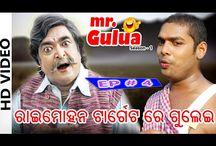 Rai Mohan Target Re Miss Gulei || EP # 4 || Mr.Gulua