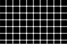 Illusioni ottiche / Fai chiarezza sulle illusioni ottiche, guarda attentamente le immagini qui sotto!