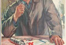Постер СССР