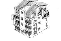 Illustration - East Asia