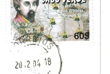 Cape Verde Postage Stamps / Thats if it ever gets there, Cape Verde postal service is very slow! #CapeVerde #TeamFunana #TeamCapeVerdean
