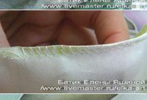 обработка платков
