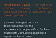 cashback платформа-700 интернет магазинов,бизнес под ключ,акции digital банка / Зарегистрируйся и получай выгодный Cash Back от всех своих покупок! До 40% на свою банковскую карту не баллами, а деньгами!