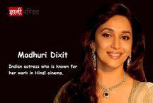 Madhuri Dixit Biography In Hindi