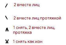 minta2