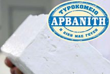 Love Feta?  Show it with a pin!