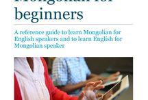 ENglish-Mongolian