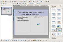 PDF-создание