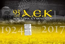 A.E.K. FC - History / Soccer