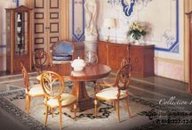 гостиные столовые