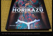 Books / Traditional Japanese tattoo Books