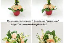 My topiaries, bouquets, floral arrangements / My topiaries, bouquets, floral arrangements