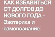 Мистика