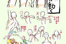 人体表現 / 人体の描き方